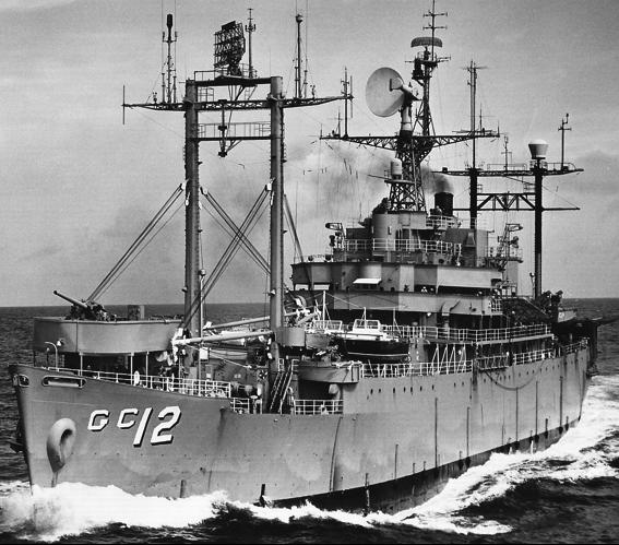 Штабной корабль «Estes» (AGC-12)