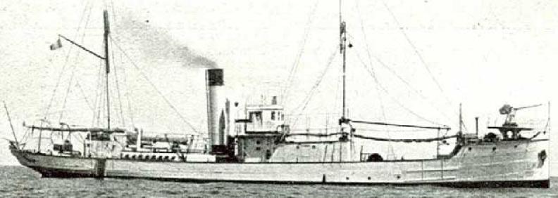 Корабль береговой обороны «Alula» (G-23)