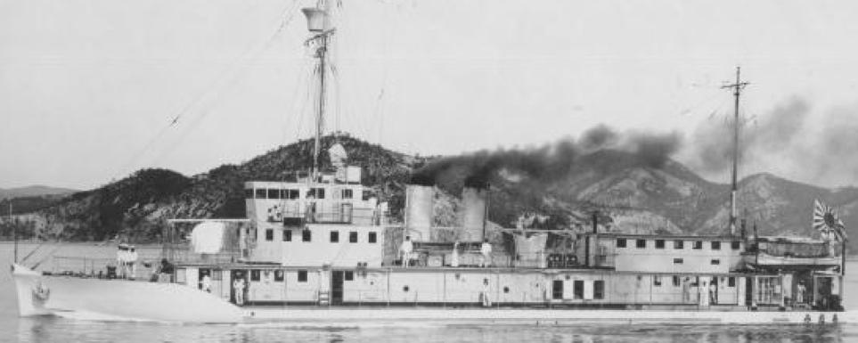 Канонерская лодка «Atami»
