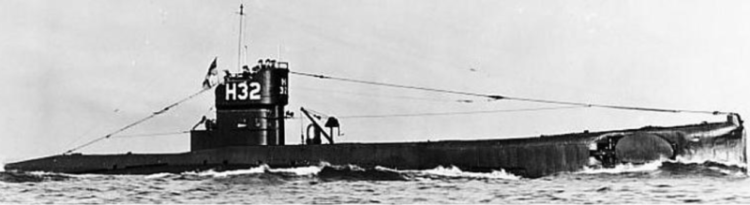 Подводная лодка «Н-32»