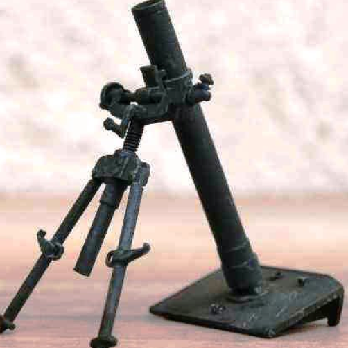 Миномет 10-cm Nebelwerfer 35