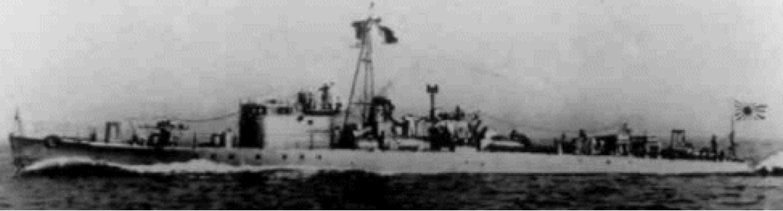 Охотник «Ch-53»