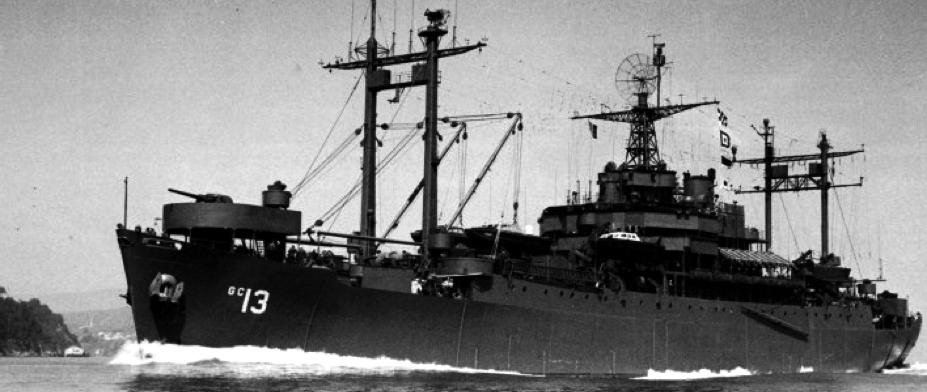 Штабной корабль «Panamint» (AGC-13)
