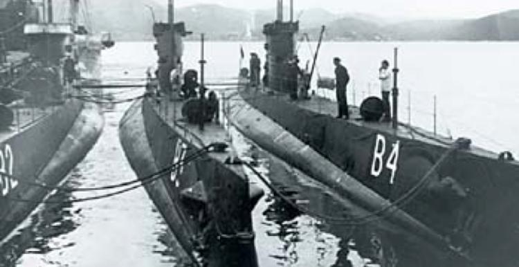Подводные лодки «В-2», «В-3», «В-4»