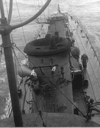 Сторожевой корабль «Вихрь»
