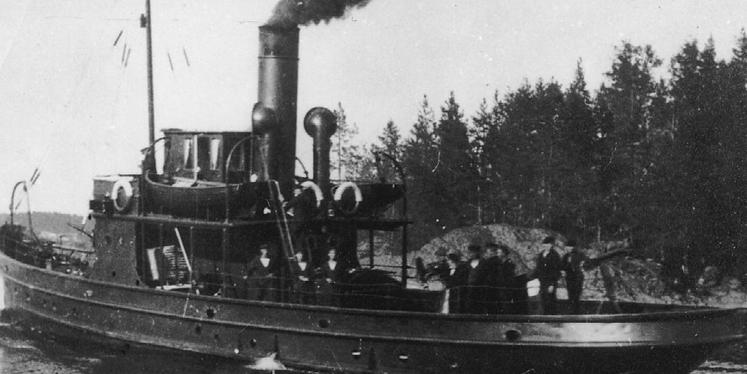 Канонерская лодка «Aunus»