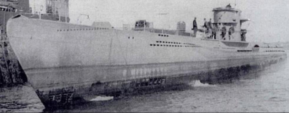 Подводная лодка «U-220»