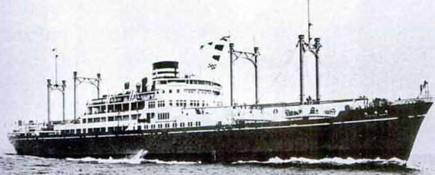 Вспомогательный крейсер «Aikoku Maru»