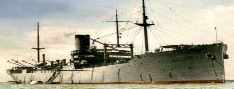 Корабль продовольственного снабжения «Mamiya»