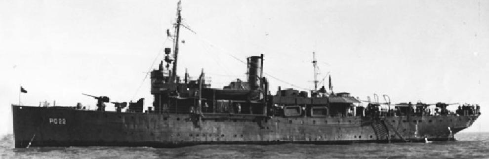 Канонерская лодка «Tulsa» (PG-22)