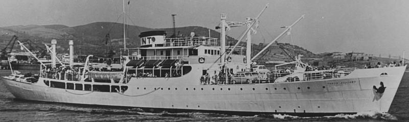 Канонерская лодка «Haste» (PG-92)