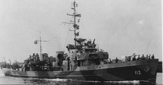 Корабль береговой охраны WPC-113 «Pandora»