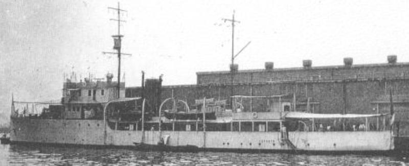 Канонерская лодка «Okitsu» (Lepanto)
