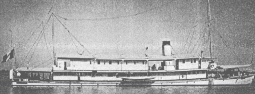 Канонерская лодка «Doudart de la Grée»