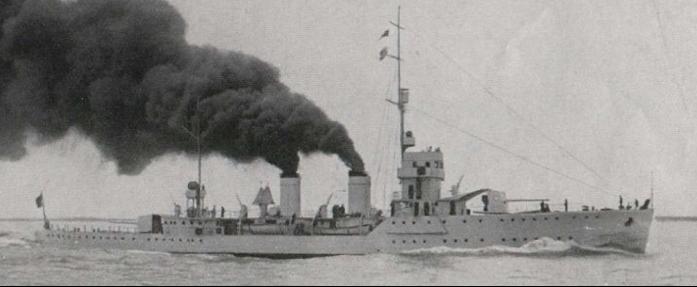 Канонерская лодка «Atada»