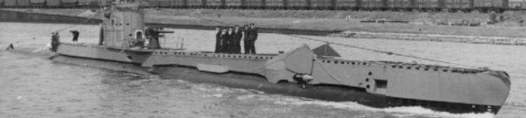 Подводная лодка «Untamed» (Vitality)