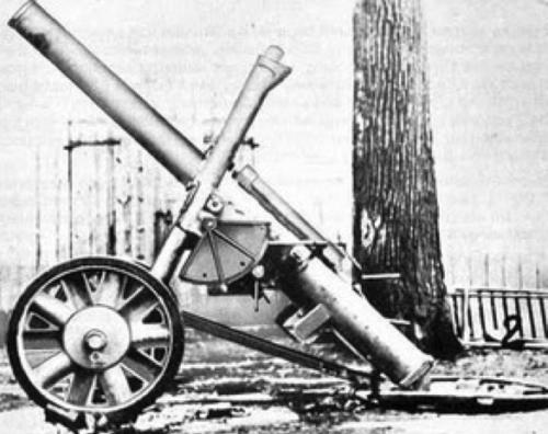 Миномет 21-сm Granatenwerfer 69