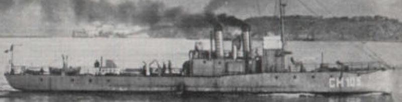 Канонерская лодка «Commandant Bourdais»