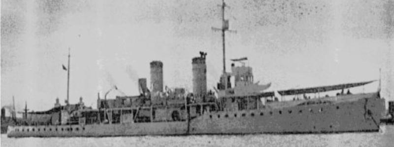 Канонерская лодка «Hitonose» (Ming Sen)