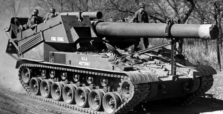 САУ 240-mm Howitzer Motor Carriage Т-92