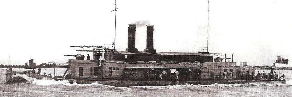 Канонерская лодка «Ermanno Carlotto»