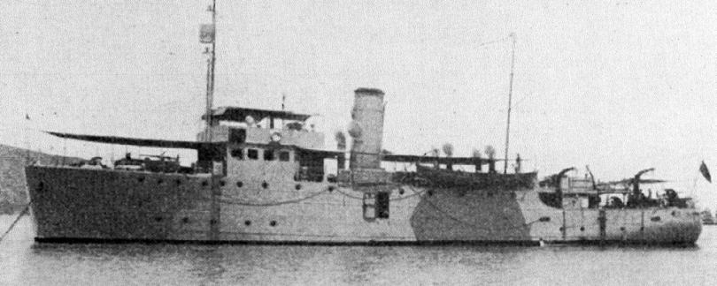 Канонерская лодка «Nanyo» (Lyemun)