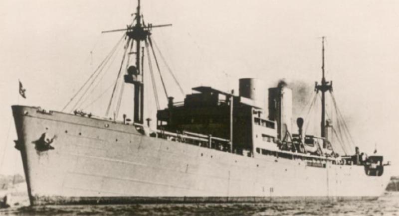 Вспомогательный крейсер «Atlantis» (HSK-2)