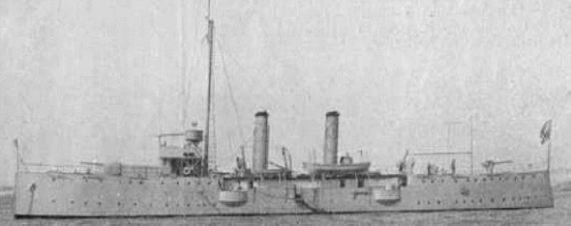 Канонерская лодка «Yung Chien»