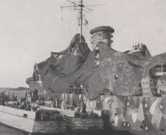 Плавбаза торпедных катеров «Tsingtau»