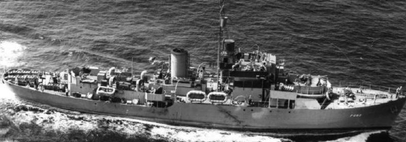 Канонерская лодка «Intensity» (PG-93)
