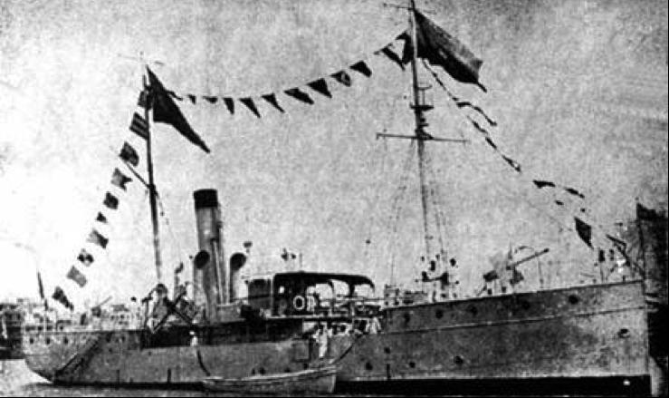 Канонерская лодка «Abdon Calderon»