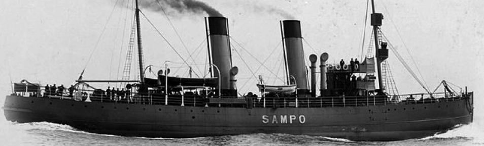 Ледокол «Sampo»