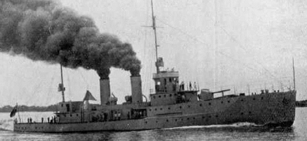 Канонерская лодка «Yung Sui»
