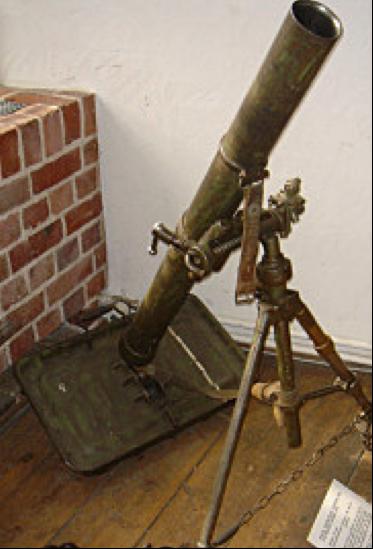 Миномет Moździerz wz. 1931 kal. 81-mm