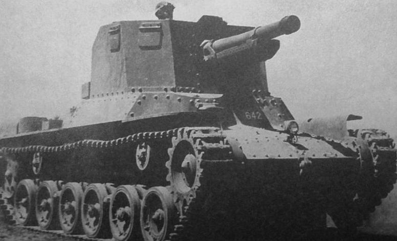 САУ Type 1 Хо-Ни II