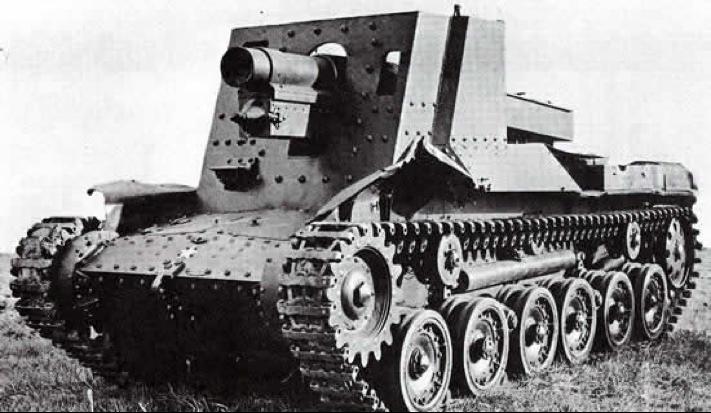 САУ Type 4  Ho-Ro