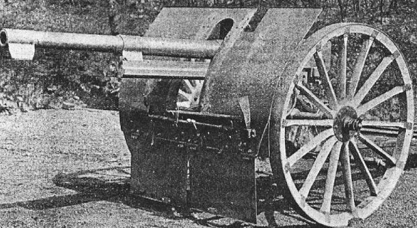 Полевая пушка Canon de 75 modèle 1922 Schneider