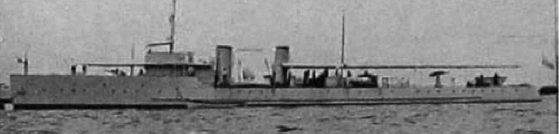 Канонерская лодка «Mariscal Sucre»