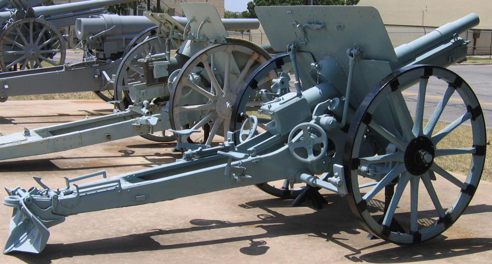 Полевая пушка 8-cm Feldkanone  M-17
