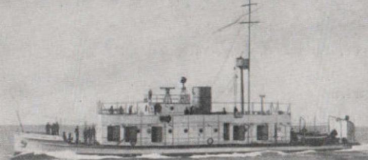 Канонерская лодка «Cartagena»