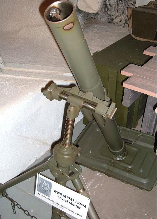 82-мм батальонный миномет образца 1937 г.