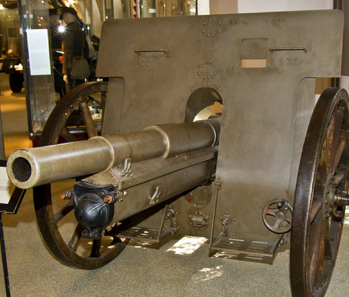 Полевая пушка 8-cm Feldkanone M-18