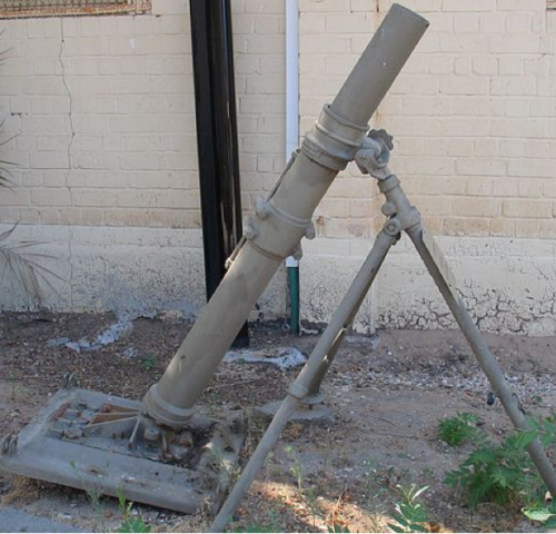 Миномет ML 3-inch mortar