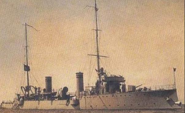 Сторожевой корабль  «Peyk»
