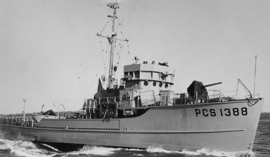 Охотник «PCS-1388»