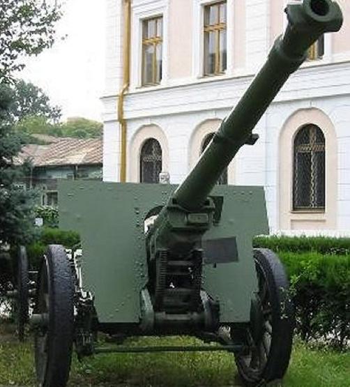 Полевая пушка Canon de 105 mm Mle1936