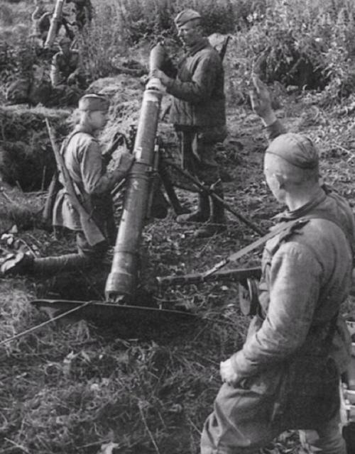 120-мм полковой миномет обр. 1943 г.