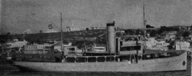 Канонерская лодка «Yara»