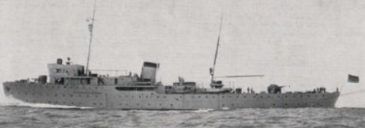 Канонерская лодка «Durango»