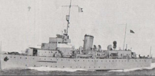 Канонерская лодка «Guanajuato»